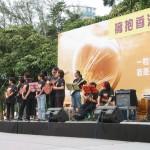 2003 擁抱香港 - 維園002