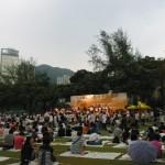 2003 擁抱香港 - 維園003