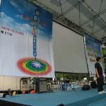 2003 擁抱香港 - 維園016