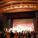 2004 ANM - AC Hall004
