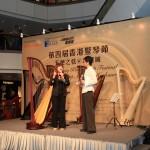 2010 豎琴節 - 海港城