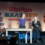 2013 Nick 閃耀人生 - VMC031
